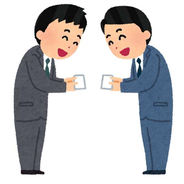 英会話表現:初対面、知り合いに対してのあいさつ