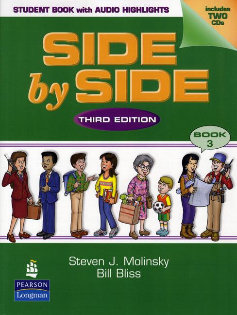 ぐんぐん英会話でのSIDE by SIDEを使用したオンライン英会話3