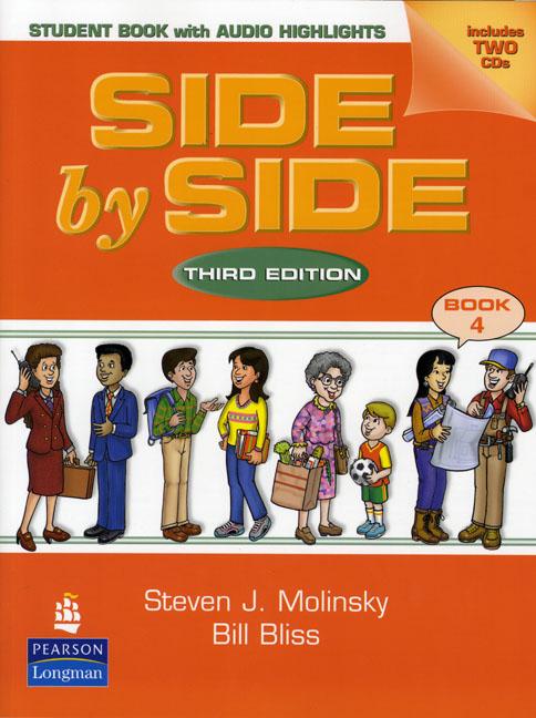 ぐんぐん英会話でのSIDE by SIDEを使用したオンライン英会話4