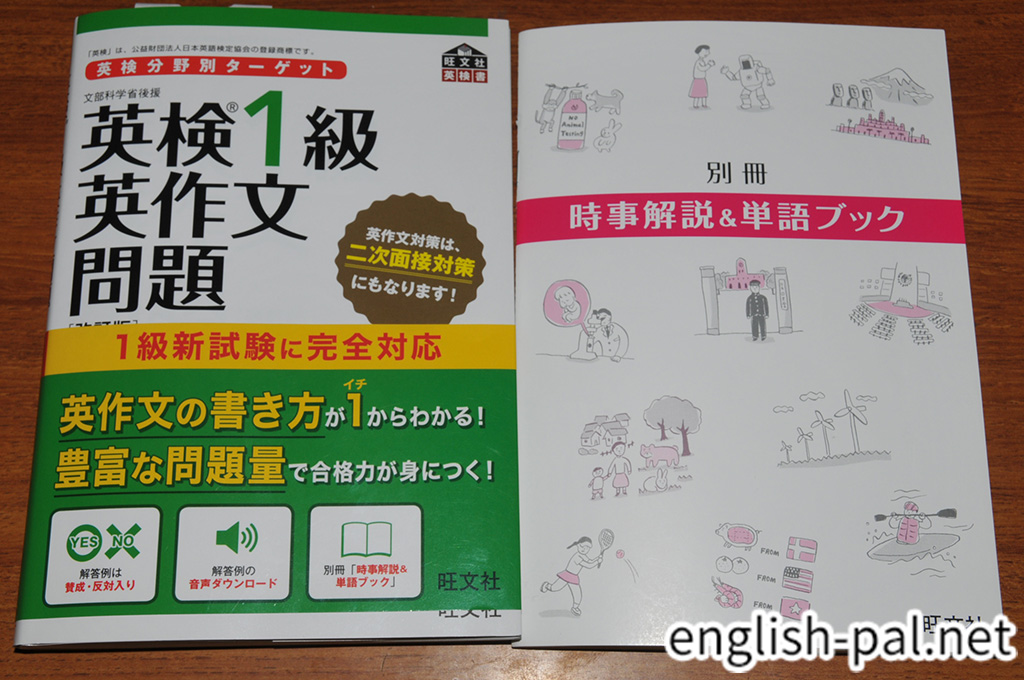 oxford picture dictionary 英漢 版