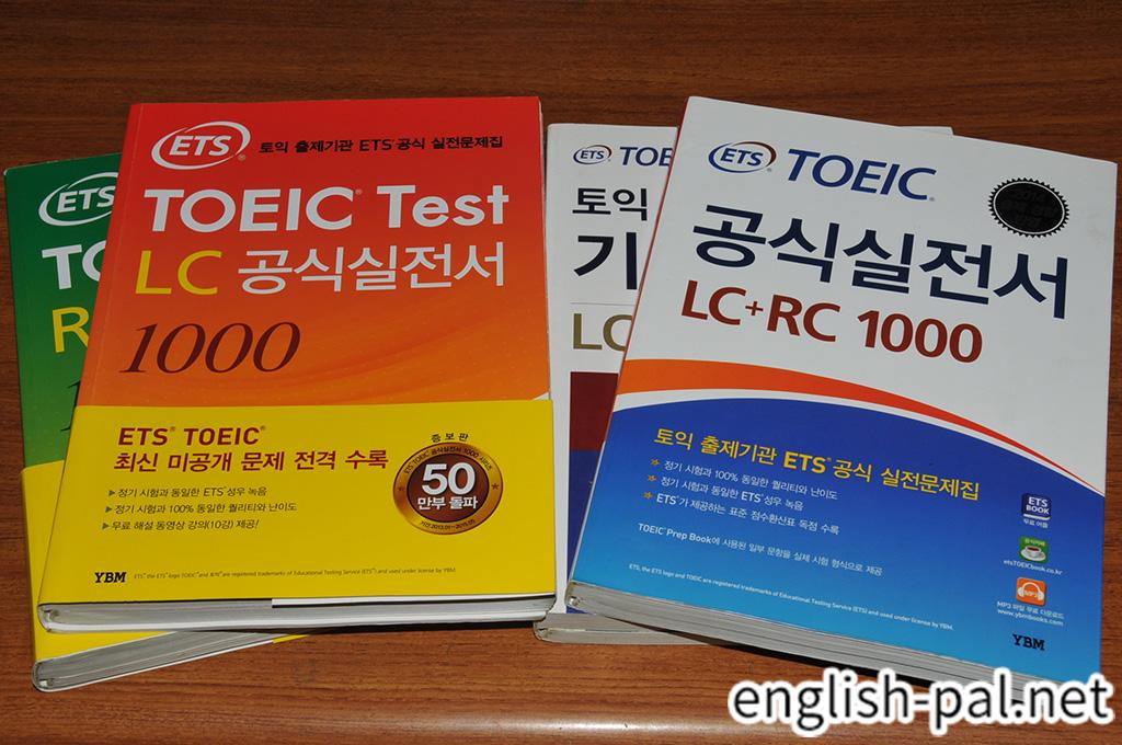 韓国版 TOEIC 公式問題集の本で TOEIC のスコアアップ