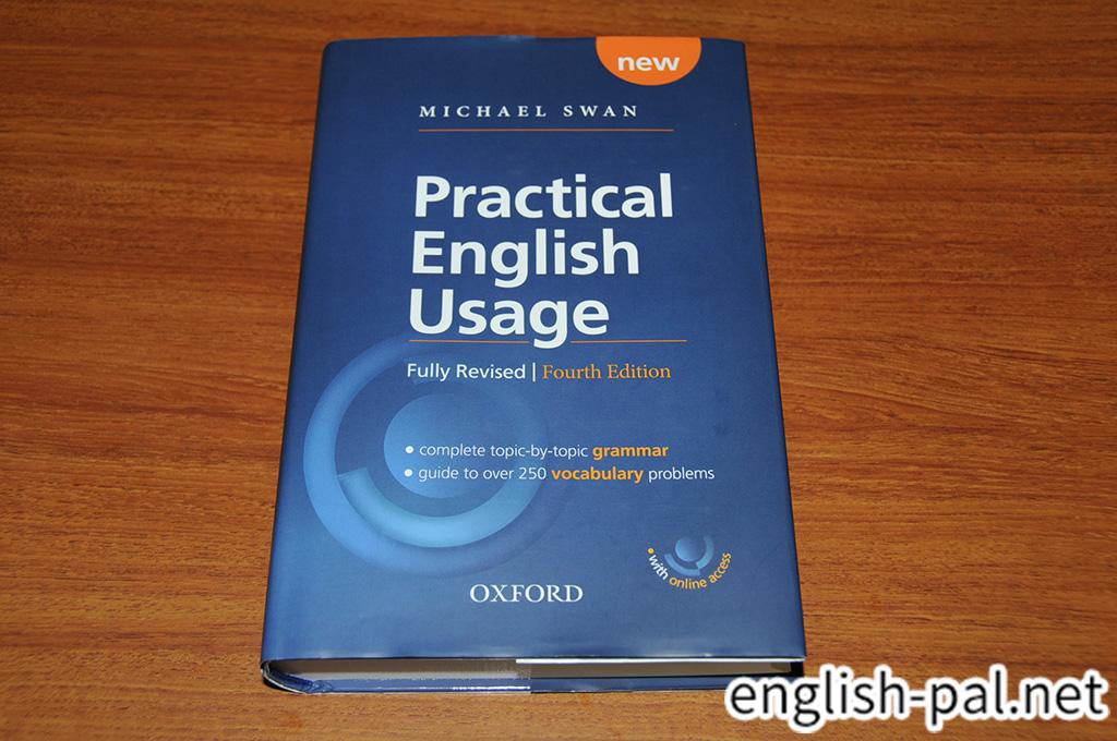 英文法や英単語のわかりにくいところを解説した Practical English Usage
