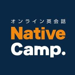 Native Camp を1か月間利用した感想